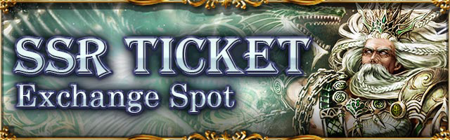 SSR Ticket Exchange Spot Banner 3