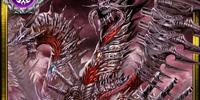 Ancient Dragon Megido