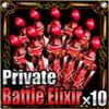 Private Battle Elixir x10 Icon