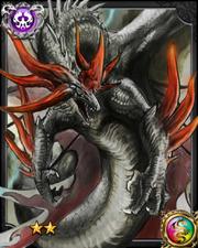 Thunder Dragon Elvard NN