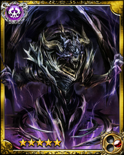 Lord of the Underworld Hades SR