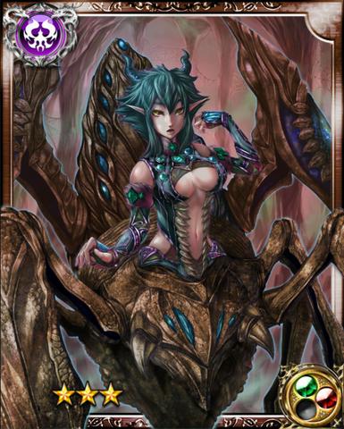 File:Queen Arachne Kiania R++.png