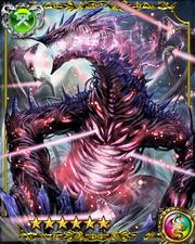 Storm Dragon Rafflesia SSR
