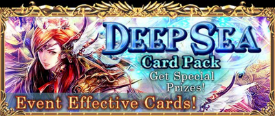 Deep Sea Banner 1