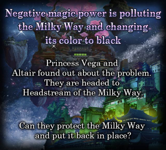 Milky Way Story