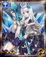 Ice Queen R