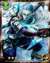Ashura Ninja Kilmal
