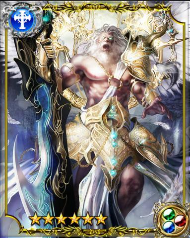 File:Heavenly God Caelus SSR++.png