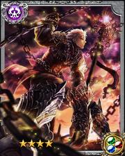 Chain Master Forte RR++
