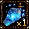 Galactic Water x1 Icon