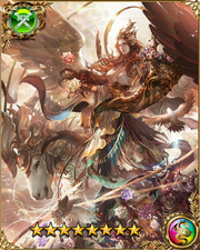 Tender Goddess Amalthea GR
