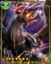 Armored Dragon Reglios SSR