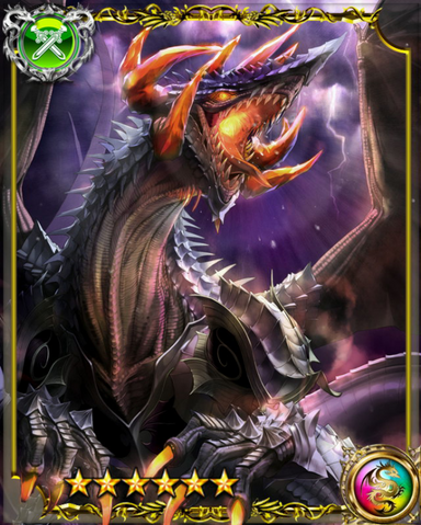 File:Armored Dragon Reglios SSR.png