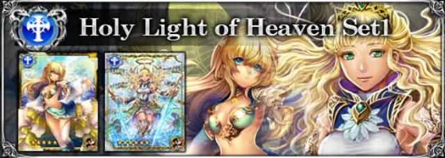 Blazing Flight Heaven Set Banner