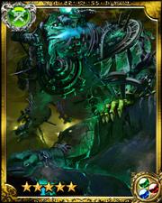 Behemoth SR++