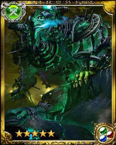 File:Behemoth SR++.png