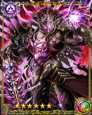 Demon Lord Zegrus SSR