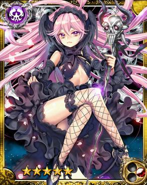 File:Dark Artemis SR.png