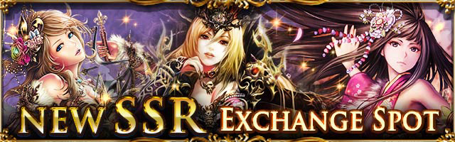 New SSR Exchange Spot Banner