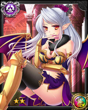 Demon Epicuria NN