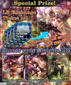 Thumbnail for version as of 18:25, October 17, 2013