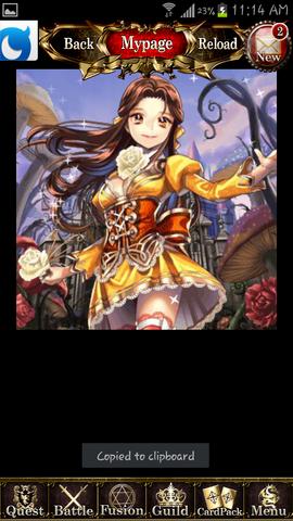 File:Wonder Labyrinth Screenshot 2.png