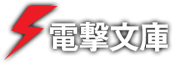 Dengeki Wiki