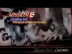 DMC3 Mission 18