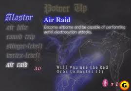 File:Ar-alastor.jpg