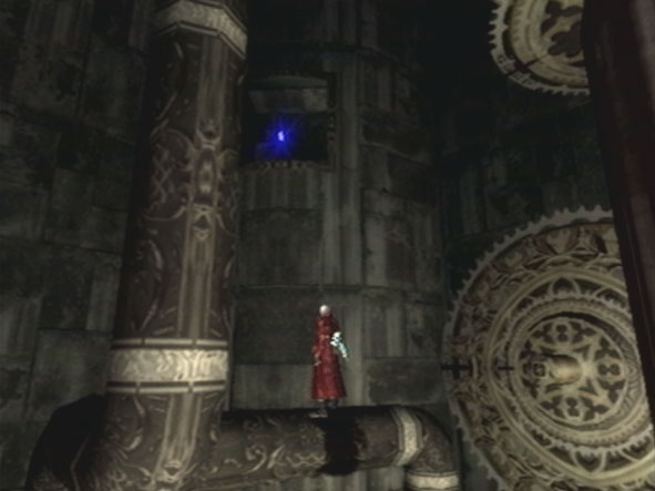 File:Blue Orb Fragment in Mission 4 DMC3.jpg