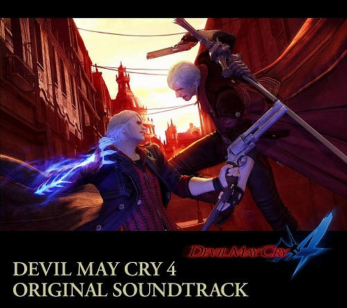File:Devil May Cry 4 Original Soundtrack.jpg