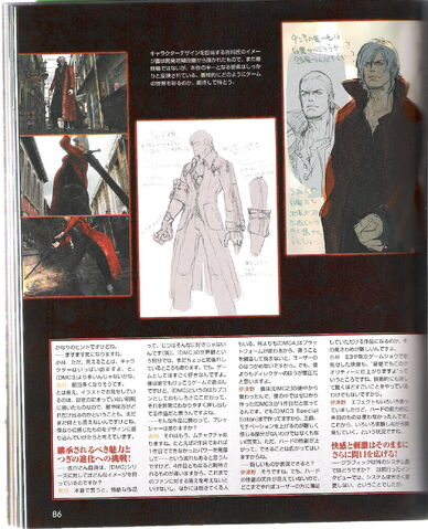 File:Devil May Cry 4 Scan 3.jpg