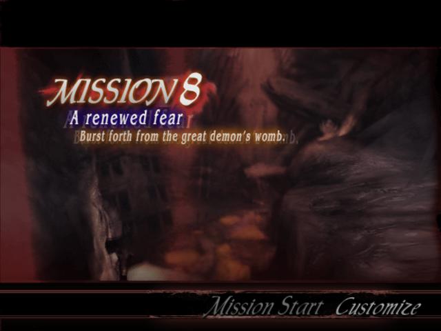 File:DMC3 Mission 8.png