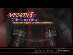 DMC3 Mission 5
