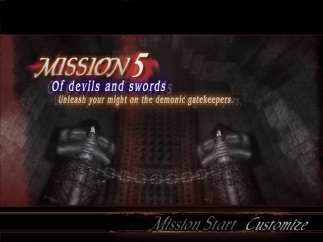 File:DMC3 Mission 5.png