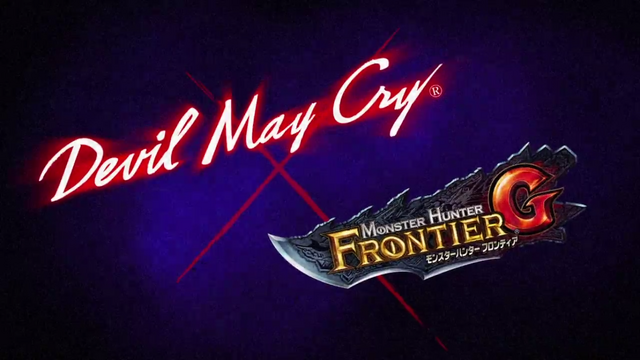 File:Devil May Cry Monster Hunter Frontier G Logo.png
