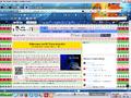 Vorschaubild der Version vom 8. Dezember 2013, 14:40 Uhr