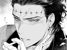Tyki Mikk Manga Noah