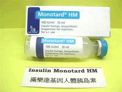 Monotardhm