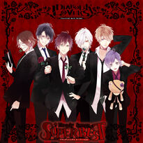Diabolik Lovers Bloody Songs -SUPER BEST- Cover