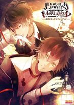 Diabolik Lovers MORE,BLOOD Official Visual Fan Book
