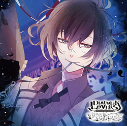 Diabolik Lovers BLOODY BOUQUET Vol.11 Cover