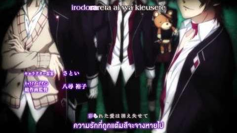 Sub Thai Diabolik Lovers OP - Mr.sadistic night -TV SIZE- Ver