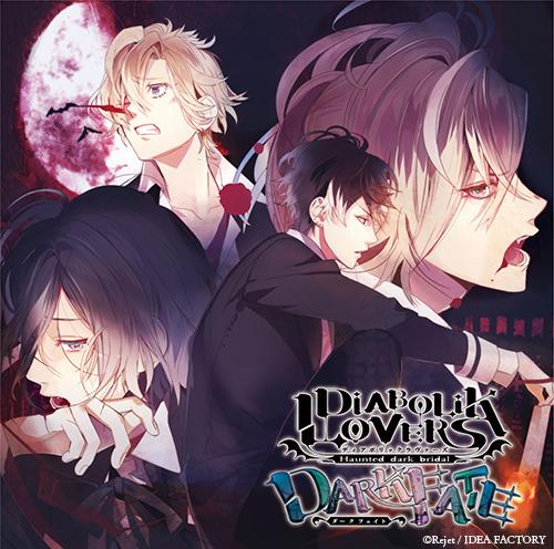 Download Drama Cd