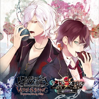 diabolik lovers versus 2 vol 3