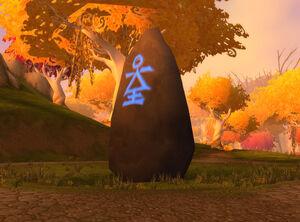 Runenstein Falithas.jpg