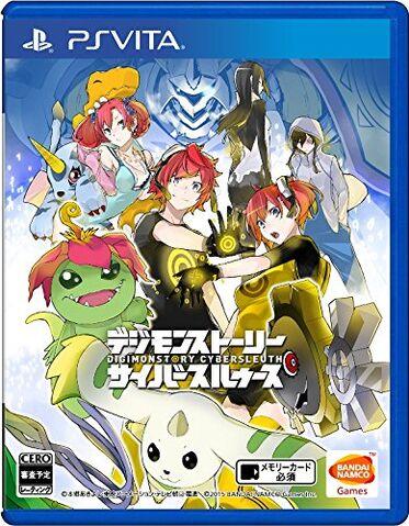 File:Digimon Story Cyber Sleuth (NTSC-J).jpg