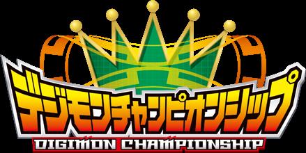 File:Digimon Championship logo.png