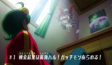 List of Digimon Universe - Appli Monsters episodes 01