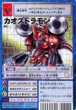 Chaosdramon BR-1 (DM)